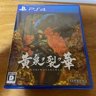プレイステーション4(PlayStation4)の黄泉ヲ裂ク華(家庭用ゲームソフト)