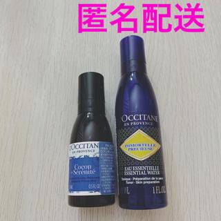 ロクシタン(L'OCCITANE)のロクシタン 化粧水 ピローミスト サンプル セット販売 数回使用しています(サンプル/トライアルキット)