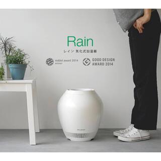 BALMUDA - 【展示品】BALMUDA rain ERN-1100UA-WK Wi-Fiモデル