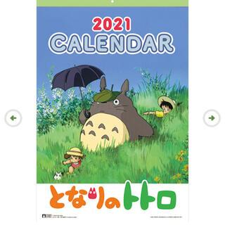 ジブリ(ジブリ)のとなりのトトロ 2021年カレンダー 壁掛 ジブリ(カレンダー/スケジュール)
