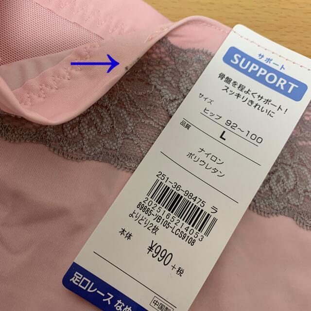 Atsugi(アツギ)のショーツ3枚★アツギ【L】 レディースの下着/アンダーウェア(ショーツ)の商品写真