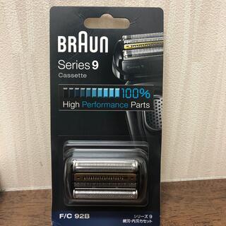 ブラウン(BRAUN)のブラウン シェーバー替刃セット 新品未使用品(メンズシェーバー)