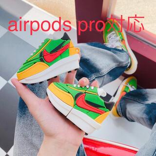 AirPods Proケース スニーカー型 サカイLDワッフル カラビナ付き(ヘッドフォン/イヤフォン)