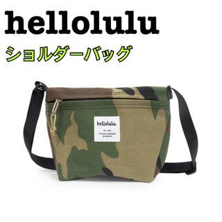 【新品未開封】hellolulu ハロルル サコッシュ ショルダーバッグ 迷彩(ショルダーバッグ)