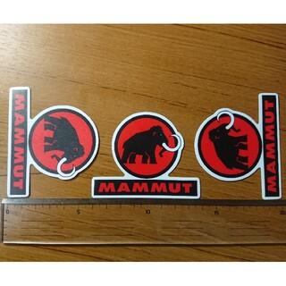 マムート(Mammut)のマムート mammut ステッカー 3枚セット 防水加工(その他)
