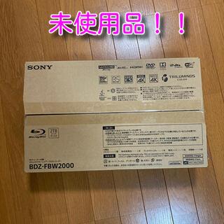 SONY - BDZ-FBW2000 開封済のため未使用ですが大特価!!