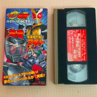 小学館 - てれびくん特製‼️ハイパーバトルビデオ 仮面ライダー龍騎VS仮面ライダーアギト