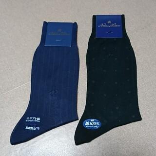 ブルックスブラザース(Brooks Brothers)のブルックスブラザーズ メンズ ソックス 2足セット 靴下(ソックス)