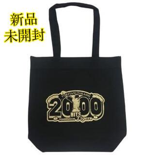 阪神タイガース - 阪神タイガース 鳥谷敬選手 2000本安打記念トートバッグ