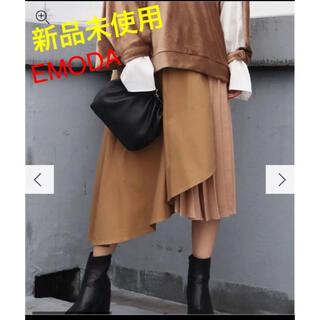 エモダ(EMODA)の【新品未使用】エモダ EMODA ドッキングフレア スカート フレアスカート(ひざ丈スカート)