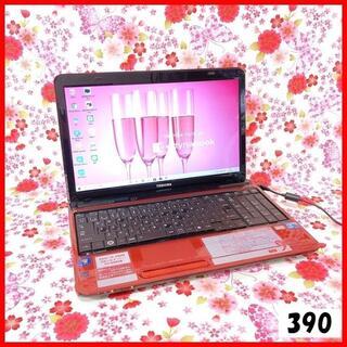 トウシバ(東芝)のノートパソコン本体♪Corei5♪新品SSD♪初心者も安心♪Windows10(ノートPC)