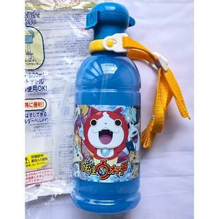 【新品未使用】妖怪ウォッチ ボトル水筒 400ml(その他)