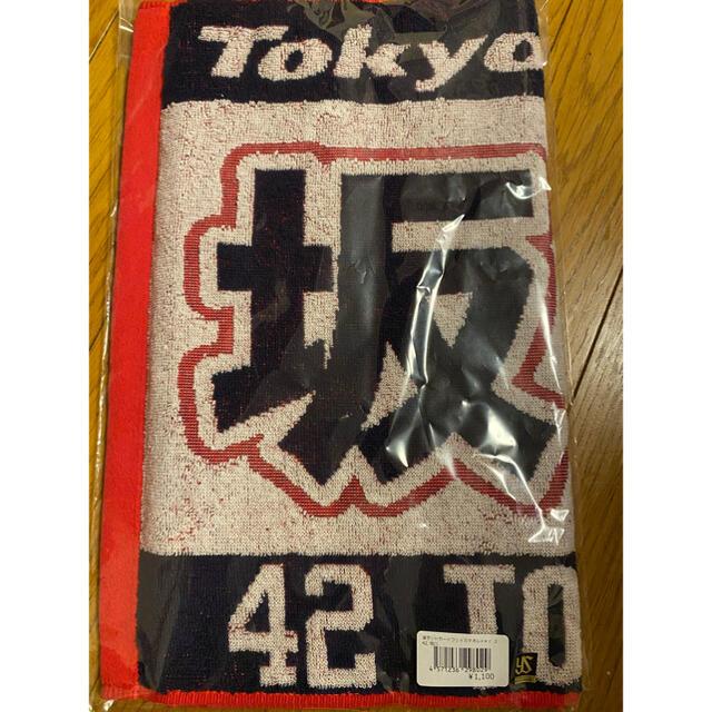 東京ヤクルトスワローズ(トウキョウヤクルトスワローズ)の東京ヤクルトスワローズ フェイスタオル 坂口智隆選手 スポーツ/アウトドアの野球(応援グッズ)の商品写真