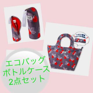 カルディ(KALDI)のKALDI カルディ イチゴ柄 エコバッグ ボトルケース 2点セット 新品(エコバッグ)
