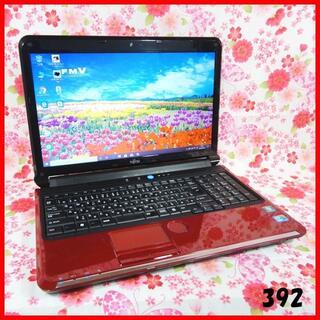フジツウ(富士通)のノートPC♪Corei5♪新品SSD♪Webカメラ搭載♪初心者も安心♪Win10(ノートPC)