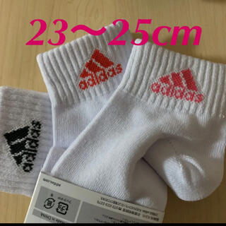 adidas - 【adidas】【23〜25】靴下3P