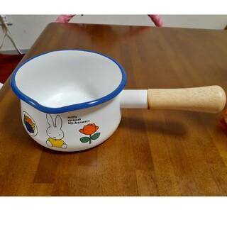 miffy ミッフィー ホーロー 鍋 片手鍋 ミルクパン 15cm