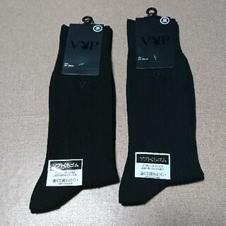 プレイボーイ(PLAYBOY)のプレイボーイ メンズソックス 靴下 2足セット(ソックス)