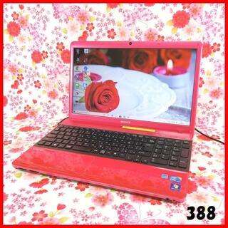 ソニー(SONY)の【かわいいピンク♪】Webカメラ搭載♪新品SSD♪オフィス♪Windows10(ノートPC)