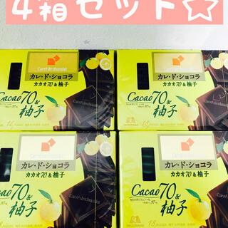 森永製菓 - 4箱セット★カレドショコラ ゆず カカオ70