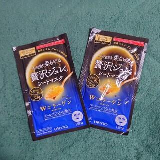 ウテナ(Utena)の【新品】utena贅沢ジュレのシートマスク(パック/フェイスマスク)