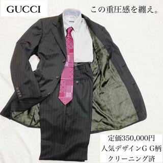 グッチ(Gucci)の【美品 GG柄】GUCCI グッチ セットアップ スーツ上下 ストライプ(セットアップ)