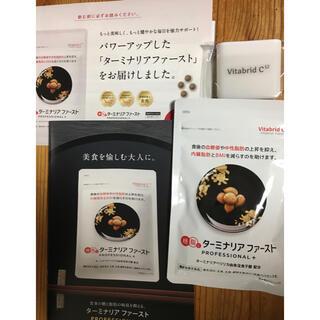【新品】 ターミナリアファースト サプリメントケース付き(その他)