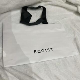 エゴイスト(EGOIST)のEGOIST ショップ袋(ショップ袋)