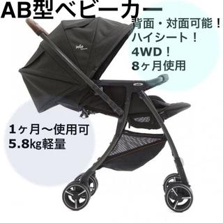 KATOJI - 【美品】ジョイー AB型 ベビーカー 両対面式 1ヶ月〜 ブラック 黒 レザー