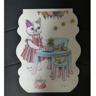 ハクセンシャ(白泉社)のヒグチユウコ 『かわいい形の猫便箋』 MOE付録 メモ帳(ノート/メモ帳/ふせん)