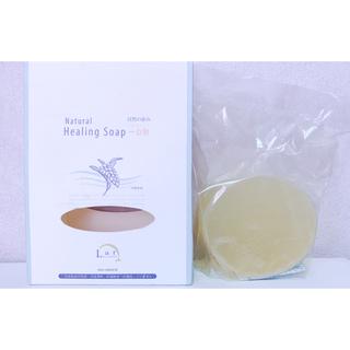 エスケーツー(SK-II)のラーネオナチュラル ヒーリングソープ 白桃(洗顔料)