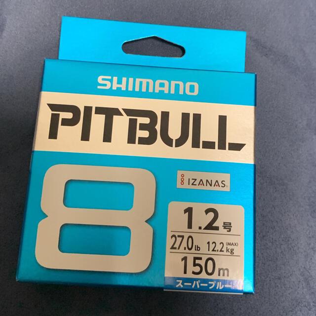 SHIMANO(シマノ)のピットブル8 1.2号 150m スーパーブルー スポーツ/アウトドアのフィッシング(釣り糸/ライン)の商品写真