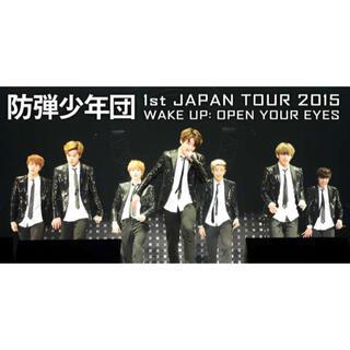 ボウダンショウネンダン(防弾少年団(BTS))のBTS 1st JAPAN TOUR 2015 幕張メッセ ブルーレイ(ミュージック)