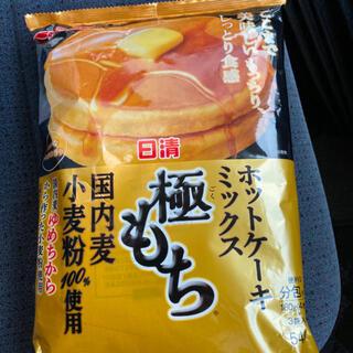 ニッシンセイフン(日清製粉)の日清 ホットケーキミックス 極もち(菓子/デザート)