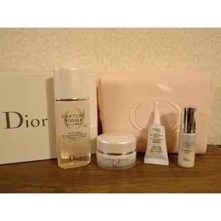 Christian Dior - ディオールカプチュールトータルセルENGYポーチセット
