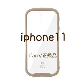 HIMMY - IFace Reflection✦クリアベージュ✦ Iphone11