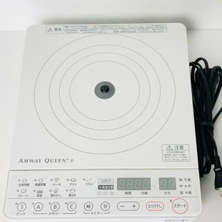 アムウェイ(Amway)の【美品】アムウェイ インダクションレンジ IHヒーター254802J (調理機器)