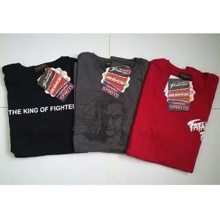 シマムラ(しまむら)のSNK格ゲーTシャツ(未使用)3枚セット(シャツ)
