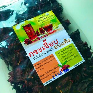 赤いハーブ ローゼルティー 100g‼️(茶)