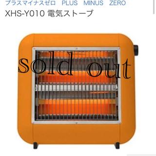 ±0 電気ストーブ オレンジ
