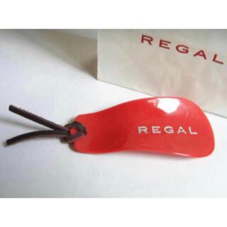 リーガル(REGAL)のリーガル靴べら(赤)廃盤品 新品未使用/REGAL(その他)