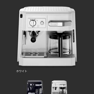 DeLonghi - 最終値下げ コーヒーメーカー デロンギマルチメーカー
