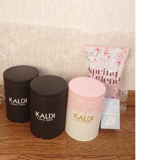 カルディ(KALDI)の【カルディ】春のキャニスター缶セット ・キャニスター缶 2個  (小物入れ)
