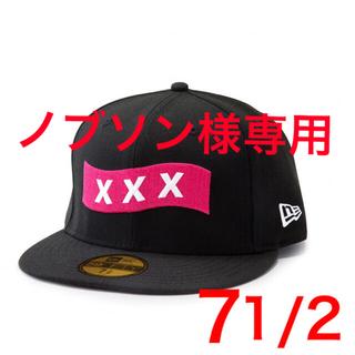 シュプリーム(Supreme)のNEW ERA × GOD SELECTION XXX キャップ 7 1/2(キャップ)