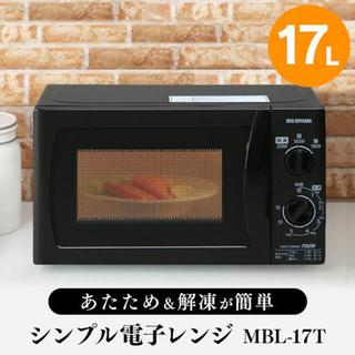 アイリスオーヤマ - 電子レンジ