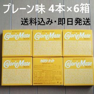大塚製薬 - 4本入 6箱 カロリーメイト ブロック プレーン味