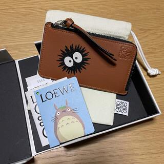 ロエベ(LOEWE)のLOEWE トトロ マックロクロスケ コイン&カードケース ダストバニー(財布)