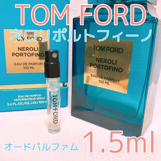 TOM FORD - トムフォード ネロリポルトフィーノ 1.5ml