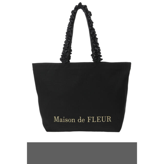 Maison de FLEUR(メゾンドフルール)のメゾンドフルール フリルハンドルトート L レディースのバッグ(トートバッグ)の商品写真