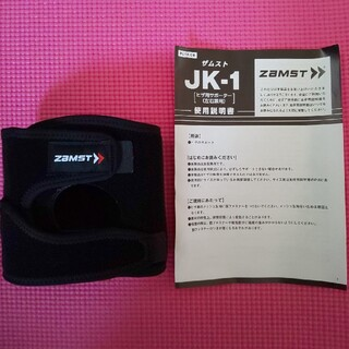 ザムスト(ZAMST)の[ゆい様専用]ザムスト膝用サポーター JK-1(その他)